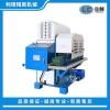 输送式尼龙轮自动砂光机 LC-C315-2N