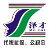 广州社保挂靠服务公司 入户广州所需社保购买 买房广州社保代理