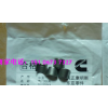 黑脑包康明斯维修-QSX15机油冷却器4955830秒发货