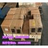 康明斯发电机组经销商-QSX15曲轴齿轮3680542 价格