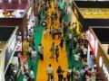 2020第七届杭州网红直播选品及直播设备展览会[首选]